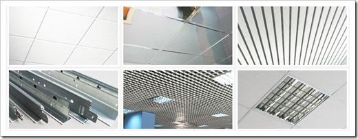 Разновидности модулей для подвесных конструкций