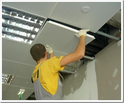 Расчет материала для монтажа  потолка Армстронг
