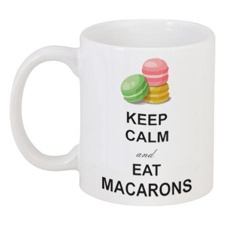 Купить Кружка с рисунком Macarons