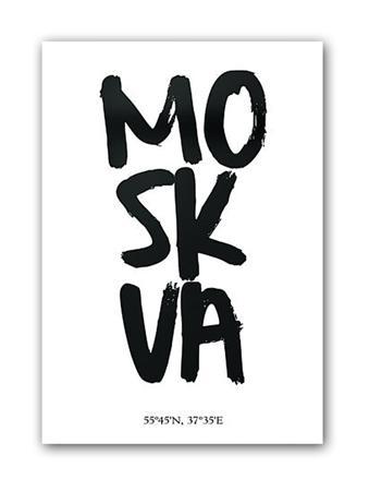 Купить Постер Moskva А3