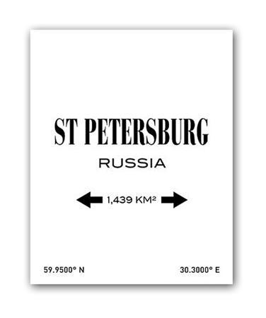 Купить Постер St.Petersburg А3 (белый)