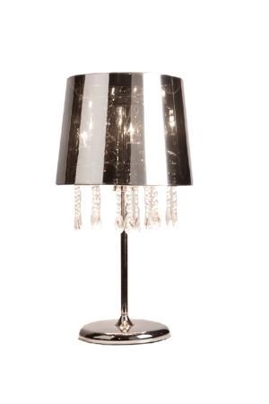 Купить Настольная лампа Kubetso