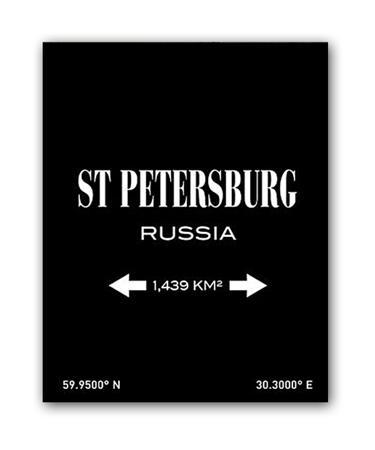 Купить Постер St.Petersburg А4 (черный)