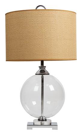 Купить Настольная лампа Catalan Uttermost