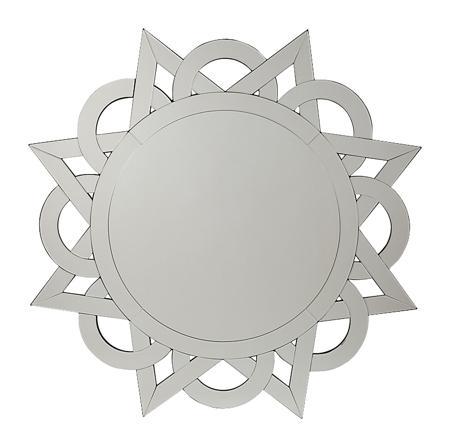 Купить Зеркало-солнце Silba