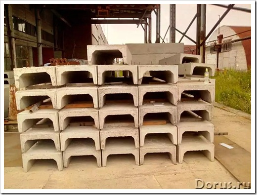 Требования, выдвигаемые к бетонным перекрытиям