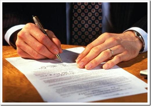 Документы, необходимые для оформления сделки