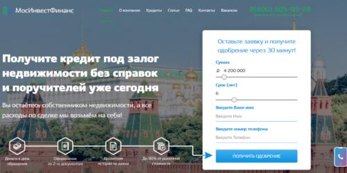 Обзор услуг сайта mosinvestfinans.ru
